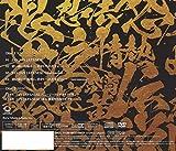 Jan Jan Japanese(初回生産限定盤)(DVD付)(特典なし) 画像