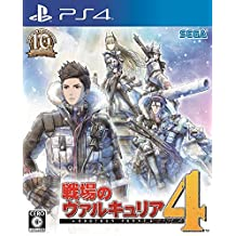"Valkyria Chronicles 4 [First privilege] additional mission DLC ""prior Special Operations"" product code bundled & [Amazon.co.jp limited] tank sticker ""Bakery"" product code delivery - PS4"