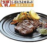 杜の都仙台名物 肉厚牛たん (500g)