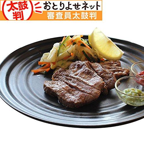 肉のいとう『杜の都仙台名物 肉厚牛たん塩味』