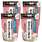【精米】低温製法米 白米 無洗米 秋田県産 あきたこまち チャック付き 2kg×4袋 平成29年産