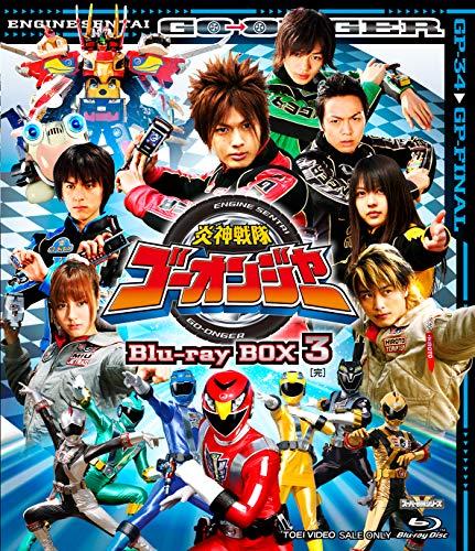 炎神戦隊ゴーオンジャー Blu-ray BOX3<完>