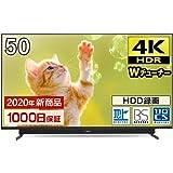 maxzen JU50SK04 50V型 4K対応 液晶テレビ 地上・BS・110度CS 外付けHDD録画機能対応 裏番…