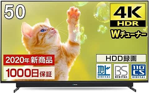 maxzen JU50SK04 50V型 4K対応 液晶テレビ 地上・BS・110度CS 外付けHDD録画機能対応 裏番組録画機能搭載 HDR対応 ダブルチューナー メーカー1000日保証