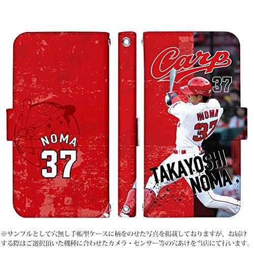 AQUOS L2 手帳型 ケース [デザイン:37.noma(photo)] カープ 選手 アクオス スマホ カバー