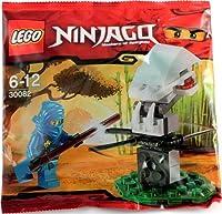レゴ ニンジャゴー 修行中の ジェイ【特別限定品】LEGO NINJAGO Training Jay 30082
