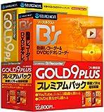 ソースネクスト B's Recorder GOLD9 PLUS フル機能版 プレミアムパック