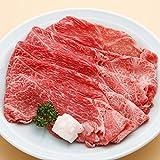 神戸牛しゃぶしゃぶ肉 極上