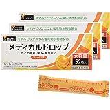 [Amazon限定ブランド][指定医薬部外品]PHARMA CHOICE メディカルドロップ オレンジ 52粒x3個 (156粒)