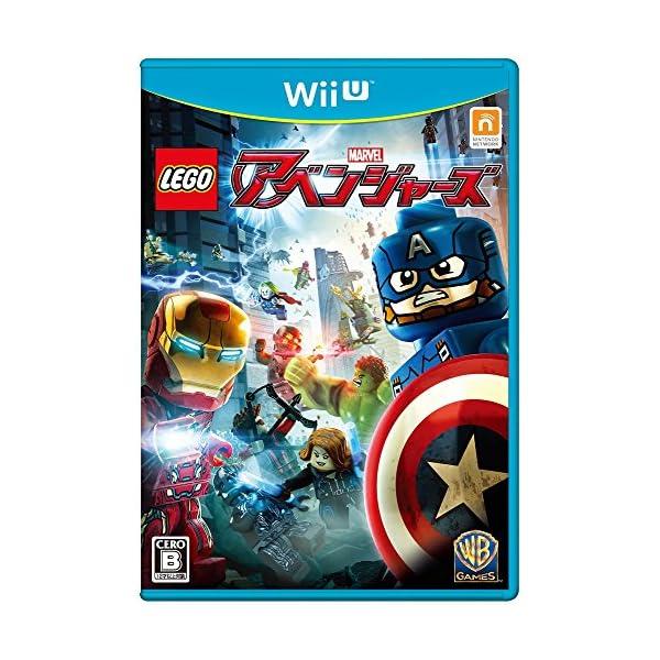 LEGO(R)マーベル アベンジャーズ - Wii Uの商品画像