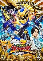 スーパー戦隊シリーズ 騎士竜戦隊リュウソウジャー VOL.6