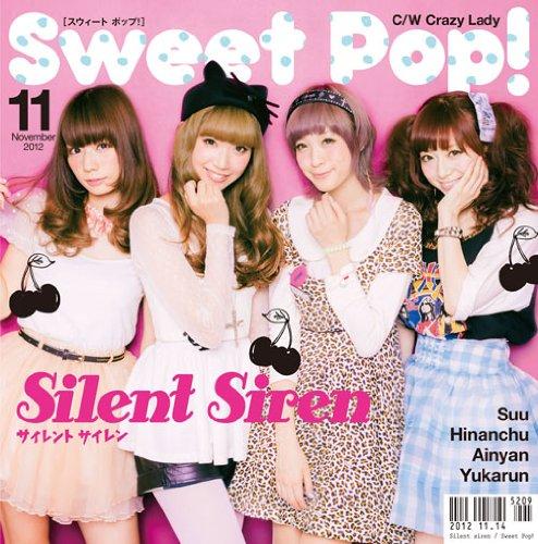 Crazy Lady/SILENT SIRENは黒坂優香子加入後初のシングル収録曲!歌詞を解釈!の画像