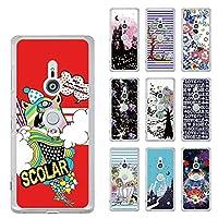 ScoLar スカラー デザイン Xperia XZ3 SO-01L、SOV39、801SO機種専用スマホケース 50525 カバー ハードケース iPhone Xperia AQUOS Galaxy ARROWSネコ ハート ツリー 蝶 シック ブランド ケース スカラー かわいい デザイン