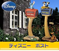 ディズニーポスト SD-0336 ミッキー&ミニー