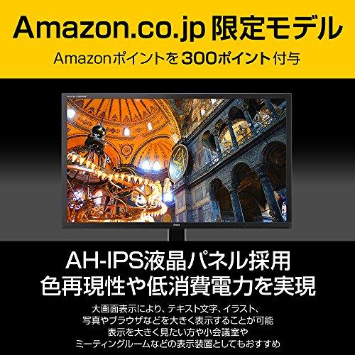 【Amazon.co.jp限定】iiyama 31.5型 モニター ディスプレイ X3291HS-B1A(フルHD/IPSパネル/HDMI端子付/ブルーライト低減機能/フリッカーフリーLED技術)