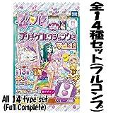 プリパラ プリチケコレクショングミ Vol.11 [全14種セット(フルコンプ)]
