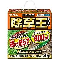 カダン 除草剤 粒タイプ オールキラー 3kg(約180坪《600㎡》分) × 3個