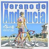 茄子 アンダルシアの夏 オリジナル・サウンドトラック 画像