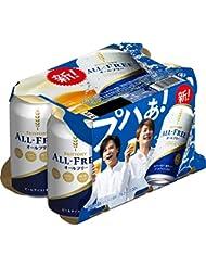 サントリー オールフリー 350ml×6本 ノンアルコールビールテイスト飲料