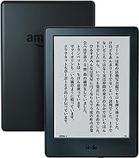 Kindle、電子書籍リーダー、Wi-Fi、ブラック、キャンペーン情報つきモデル