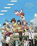 デジモンアドベンチャー tri. 第6章「ぼくらの未来」 [Blu-ray] コロムビアミュージックエンタテインメント