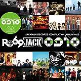 COMPILATION ALBUM vol.2 RO69JACK09/10