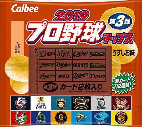 カルビー 2019プロ野球チップス 22g ×24袋