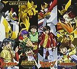 勇者シリーズ20周年記念企画 GREATEST(DVD付) 画像