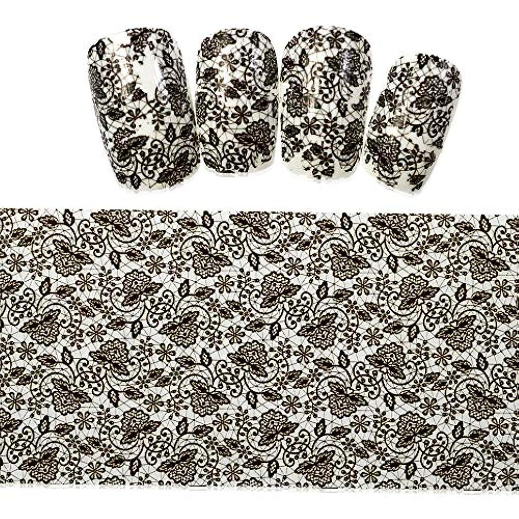 染料乙女染料SUKTI&XIAO ネイルステッカー 100Cmx4Cm新しいネイルアートフルステッカーブラックレースベースネイルの接着剤のヒント3Dネイルアート転写箔
