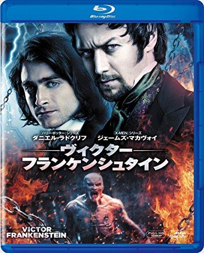 ヴィクター・フランケンシュタイン[Blu-ray/ブルーレイ]