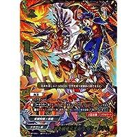 バディファイトX(バッツ) 五角超竜大天帝 ムゲン・ドラム(超ガチGレア) オールスターファイト スペシャルパック ファイナル番長