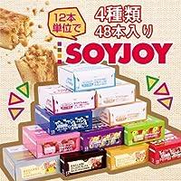 ソイジョイ ピーナッツ アーモンドチョコレート 3種のレーズン 2種のアップル 1箱12本 4箱セット 48本入り