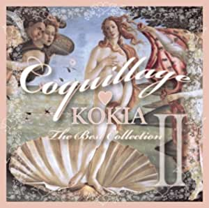 Coquillage~The Best Collection II~(初回限定盤)