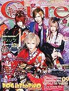 Cure (キュア) 2014年 09月号 [雑誌]()