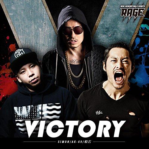 VICTORY feat. AK-69/般若/SIMON