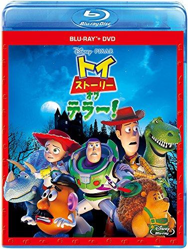 トイ・ストーリー・オブ・テラー! ブルーレイ+DVDセット [Blu-ray]