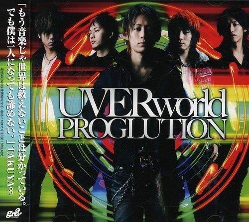 UVERworld【endscape】歌詞を独自解説!忘れないように決意した「景色」の意味とは?の画像