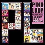 ゴールデン☆ベスト ピンク・レディー~コンプリート・シングル・コレクション