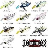 JACKALL/ジャッカル DERA BREAK/デラブレイク 3/16oz