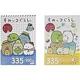 Aimeio 2 Pack 670 Pieces Super Cute Cartoon Animals Washi Stickers Book for Albums Diary Calendar Decoration Scarpbook Planne