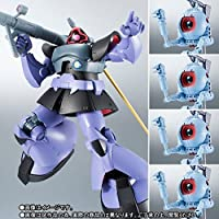 ROBOT魂 〈SIDE MS〉 MS-09R リック?ドム&RB-79 ボール ver. A.N.I.M.E.(ボール増援4機編隊セット)