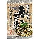 和光 漁師のごはん あご茶漬(10食入) 50g