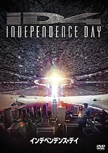 インデペンデンス・デイ [DVD]の詳細を見る