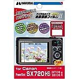 HAKUBA デジタルカメラ液晶保護フィルムMarkIICanon PowerShot SX720HS/SX710HS/SX610HS 専用