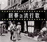 美空ひばりの名曲、ベストアルバムCD,DVD