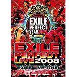 "EXILE LIVE TOUR ""EXILE PERFECT LIVE 2008″ [DVD]"