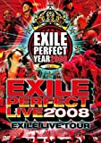 EXILE LIVE TOUR EXILE PERFECT LIVE 2008[RZBD-46157/8][DVD]