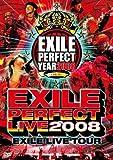 EXILE LIVE TOUR
