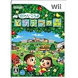 街へいこうよ どうぶつの森(ソフト単品) - Wii