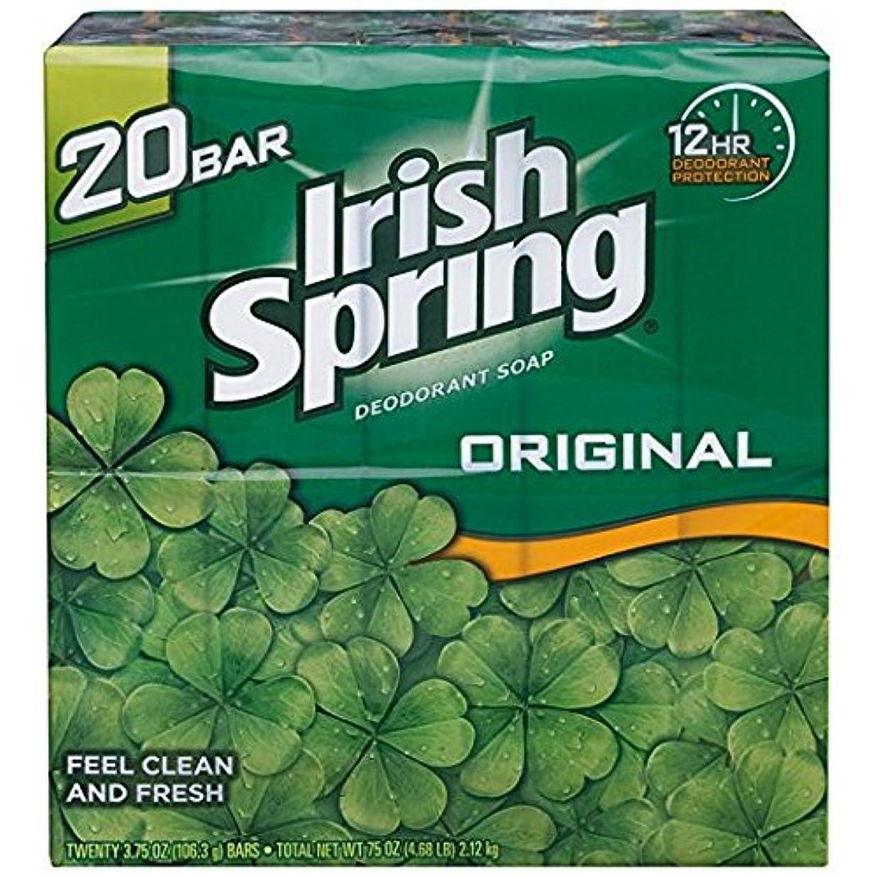救急車ピンチベスビオ山Irish Spring アイリッシュスプリング オリジナル 固形石鹸 20個 海外直送
